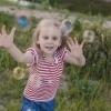 Детская фотопрогулка