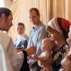 Моменты крещения