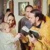 Крещение.Фото