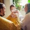Фото. Крещение младенца